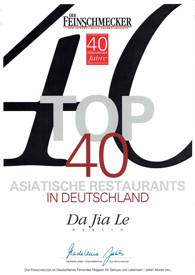 dajiale-top-40-asiatische-Restaurants-in-Deutschland-1